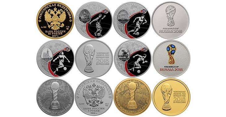Юбилейные монеты, которые будут приурочены к чемпионату мира по футболу 1