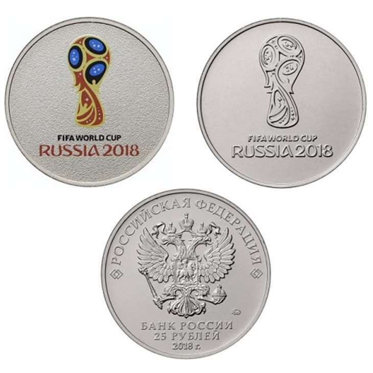 Юбилейные монеты, которые будут приурочены к чемпионату мира по футболу 2019 года в 2019 году
