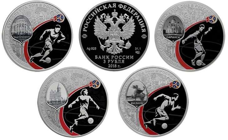 Юбилейные монеты, которые будут приурочены к чемпионату мира по футболу 3