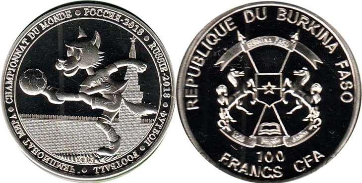 Юбилейные монеты, которые будут приурочены к чемпионату мира по футболу 2019 года изоражения
