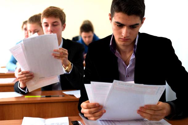 ЕГЭ: Единый государственный экзамен