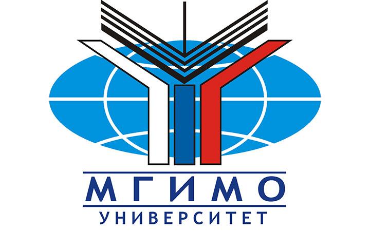 МГИМО 2019-2020 году 2