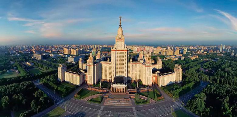 МГУ 2019-2020 году 1