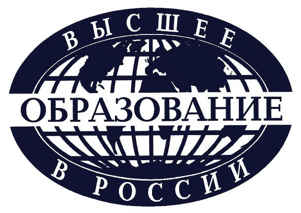Поступление в ВУЗы России