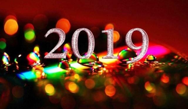 Photo of Анимационные картинки с Новым годом