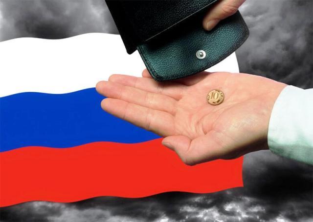 Photo of Прогноз ВВП в России и развития экономики