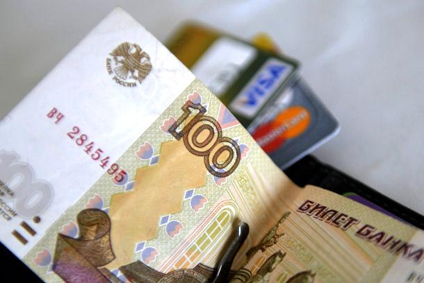 Photo of Индексация выплат почетным донорам