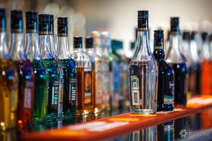 Закон о продаже алкоголя с 1 января 2020 года возраст