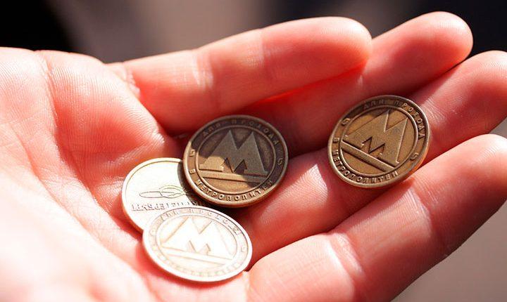 Photo of Сколько будет стоить метро?