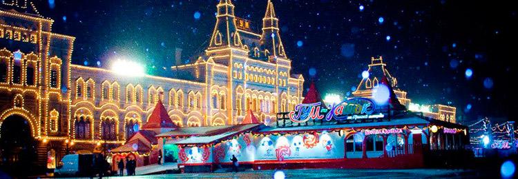 Photo of Куда пойти в Москве на новогодних каникулах с детьми?