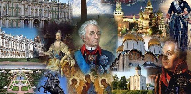 Photo of ЕГЭ по истории: изменения, критерии оценивания