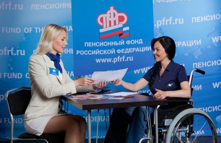 Photo of Отчётность в ПФР с