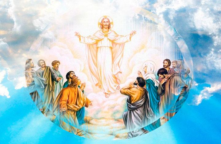 Photo of Вознесение Господне: какого числа