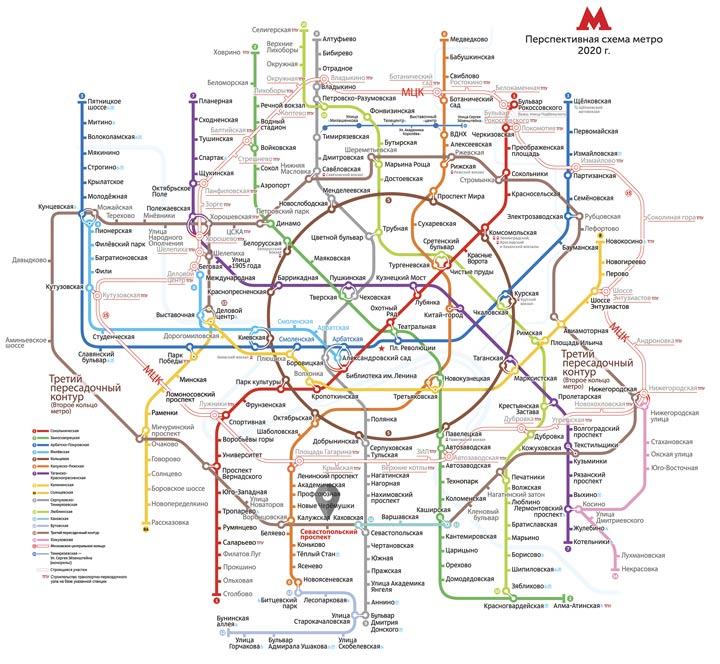 схема метро москвы по годам