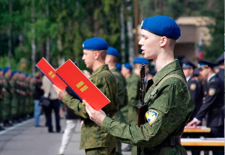 Photo of Призывной возраст в России