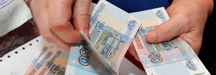 Photo of Единовременная выплата пенсионерам
