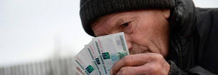 Photo of Единовременная выплата пенсионерам 10000 рублей