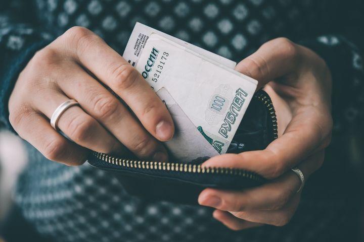 Photo of Зарплаты: кому повысят заработную плату