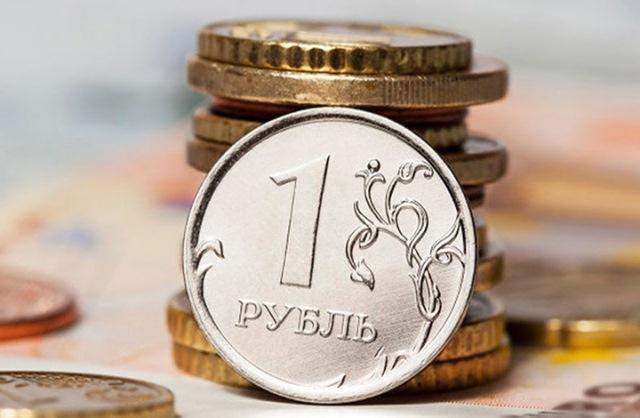 Photo of Софинансирование пенсии