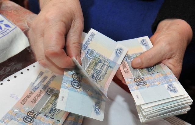 Photo of Единовременные выплаты полагающиеся инвалидам