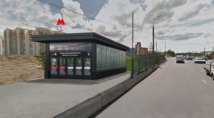 Photo of В Москве откроют более 20 станций метро