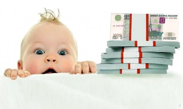 Photo of Единовременное пособие при рождении ребенка в России и Украине