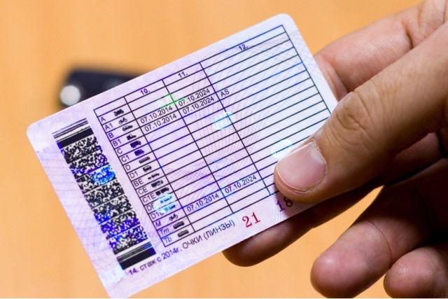 Photo of Можно ли досрочно заменить водительское удостоверение