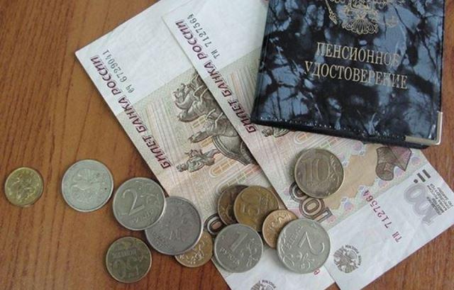 Photo of Будет ли индексация пенсий в июле работающим пенсионерам