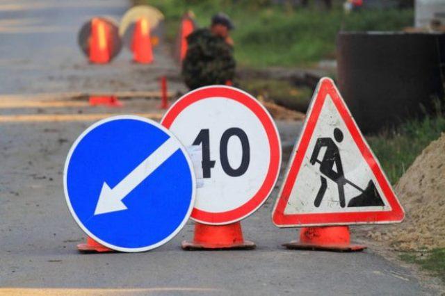Photo of План ремонта дорог в России