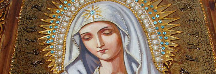 Photo of Рождество Пресвятой Богородицы