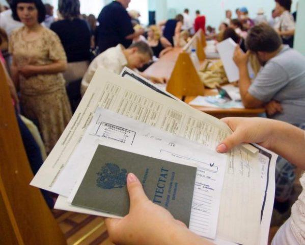 Photo of Документы для поступления в ВУЗ: когда подавать