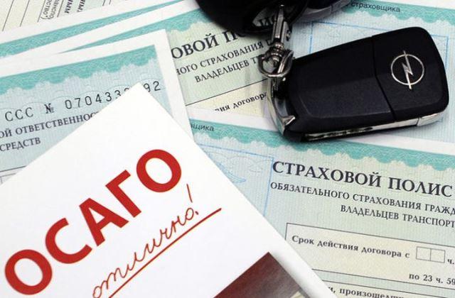 Photo of С лета страховщики начнут сами определять тарифы ОСАГО