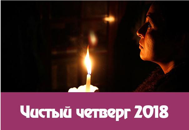 Новый год 2019 в Финляндии: цены на коттеджи и туры, фото