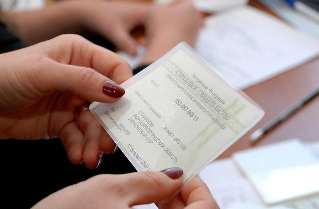 Photo of Виды СНИЛС: для ребенка, для иностранных граждан, для неработающих граждан, как оформить, где получить, список документов