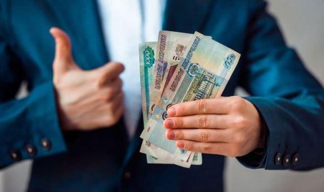 Photo of Кому повысят зарплату с 1 мая в России