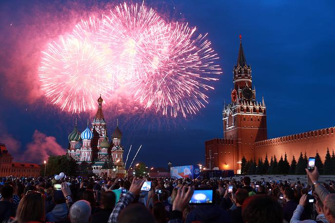 Photo of Мероприятия в Москве 12 июня
