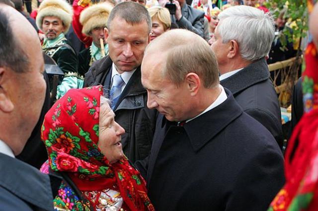 Photo of Надбавки работающим пенсионерам