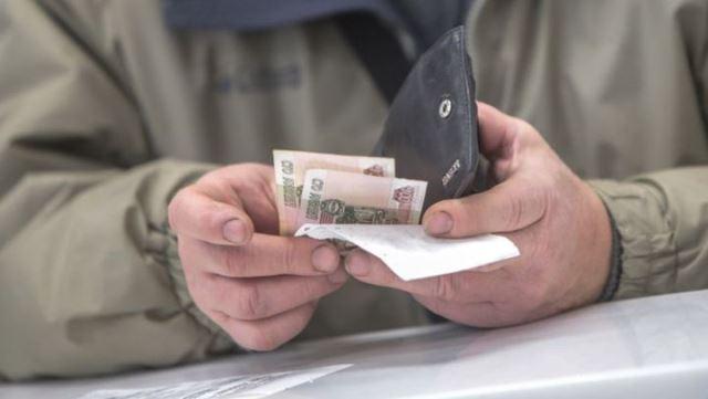 Средняя пенсия в России 2019, какой средний размер пенсии в России по годам, по регионам