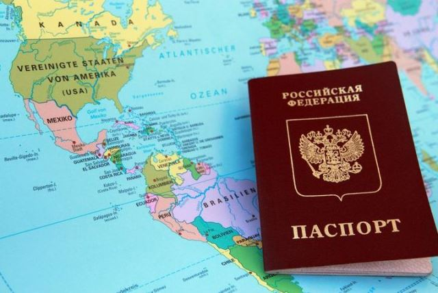 """Подорожание загранпаспорта в 2018 году в России: насколько, когда будет"""""""