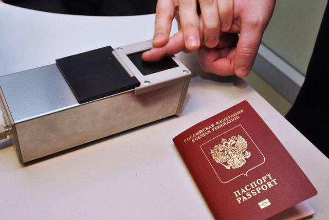 Photo of Подорожание загранпаспорта в России: насколько, когда будет