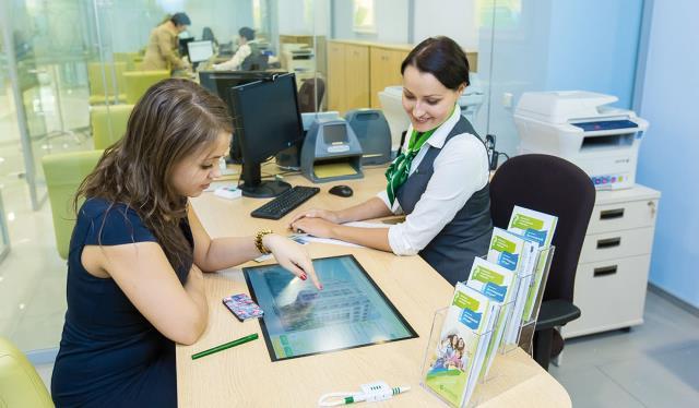 Photo of Как заполнить заявку на кредит чтобы одобрили: что нужно знать?