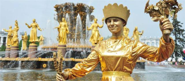 Photo of Фестиваль «Вдохновение» в Москве
