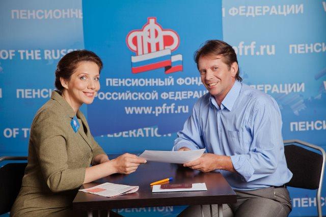 Photo of Зарплата сотрудников Пенсионного Фонда России