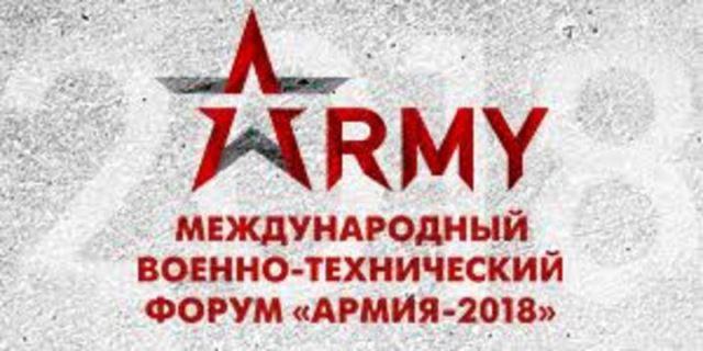 Photo of Международный форум «Армия»: где будет проходить, какого числа