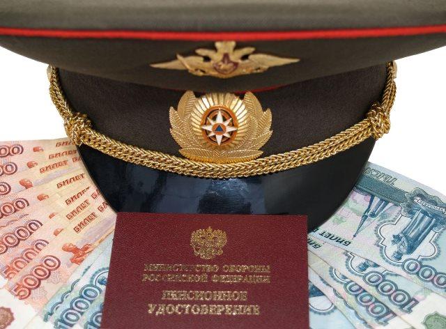 Photo of Будет ли повышение военных пенсий с 1 октября?