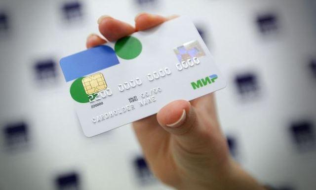 Photo of С 1 июля поменяются правила выплаты зарплаты