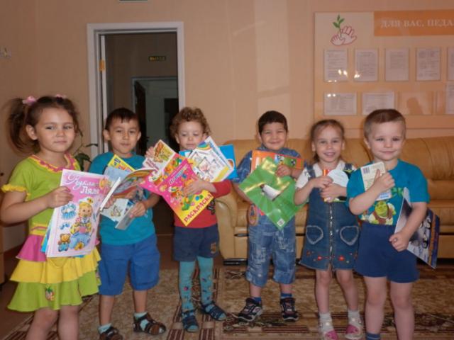 Photo of Какая зарплата у сотрудников детских домов?