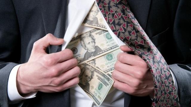 Photo of Будет ли повышение зарплаты бюджетникам в России?