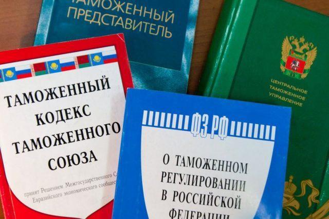 Photo of Какая зарплата таможенников в России?
