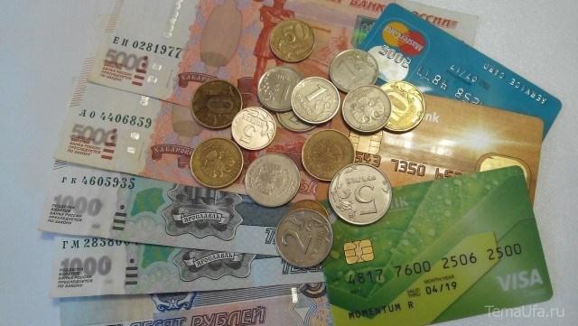 """Зарплата госслужащих в 2019 году: последние новости"""""""